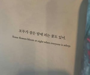 quotes, korean, and book image