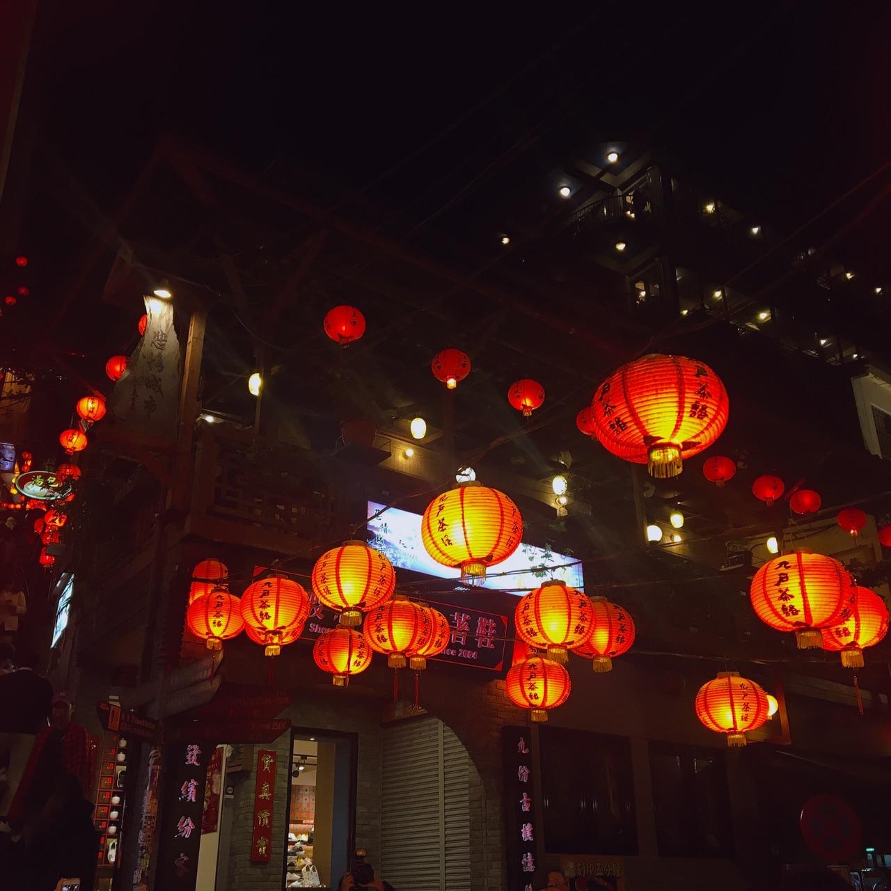 lights, oriental, and taiwan image