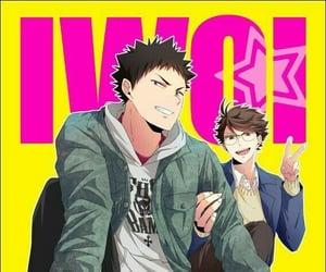 anime, oikawa, and best friend image