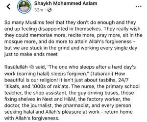 islam, muslim, and work image
