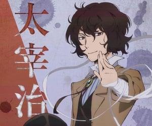 anime, poster, and bsd image
