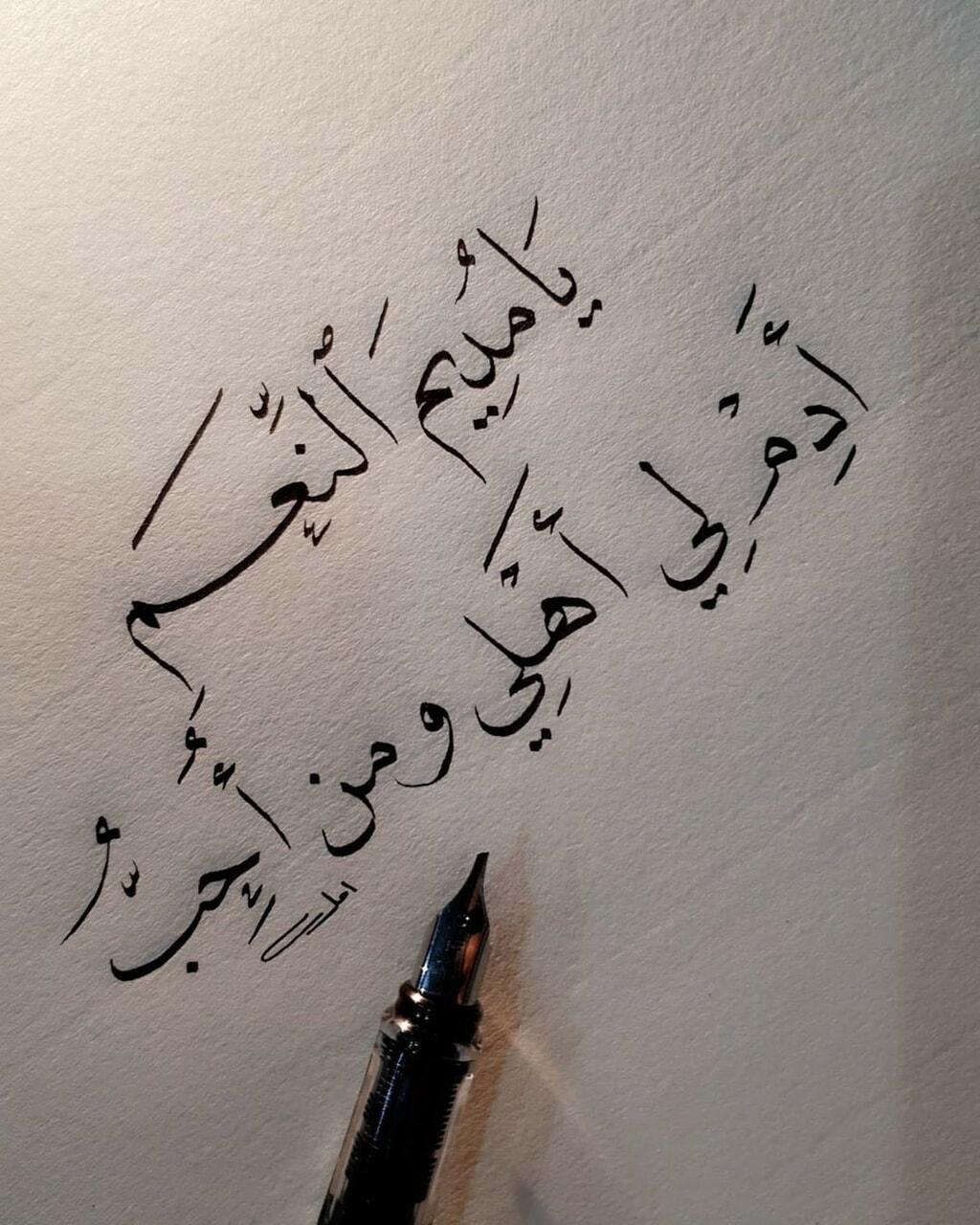 كتابات كتابة كتب كتاب, الثقة و الأمل بالله, and يا رب يا الله اللهم image