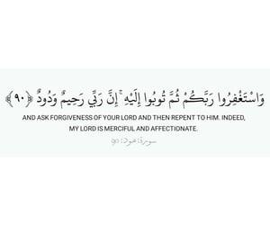 islam, muslim, and كلمات words image