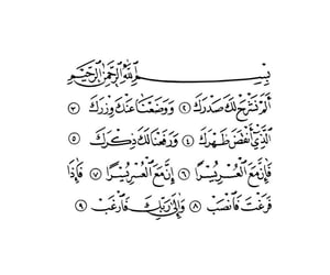 arabic, islam, and ﻋﺮﺑﻲ image