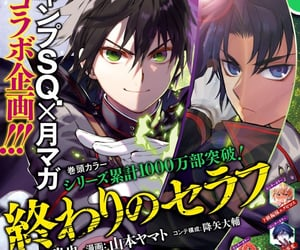 magazine, scan, and owari no seraph image