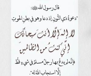 ﻋﺮﺑﻲ, ﻋﺮﺏ, and يارب  image