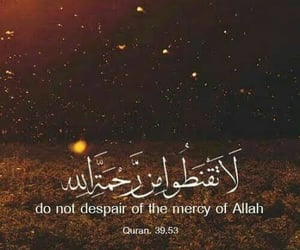 allah, dunya, and beauty image