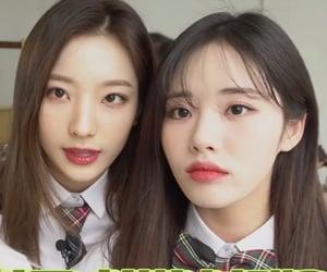lq, jiwon, and saerom image