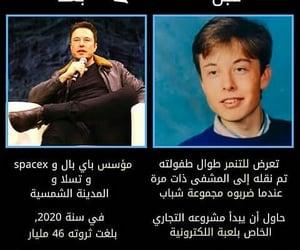 بالعراقي, معلومات, and كتابة كتابات كتب image