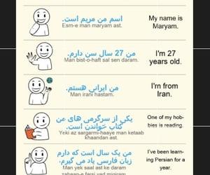 iran, language, and persian image