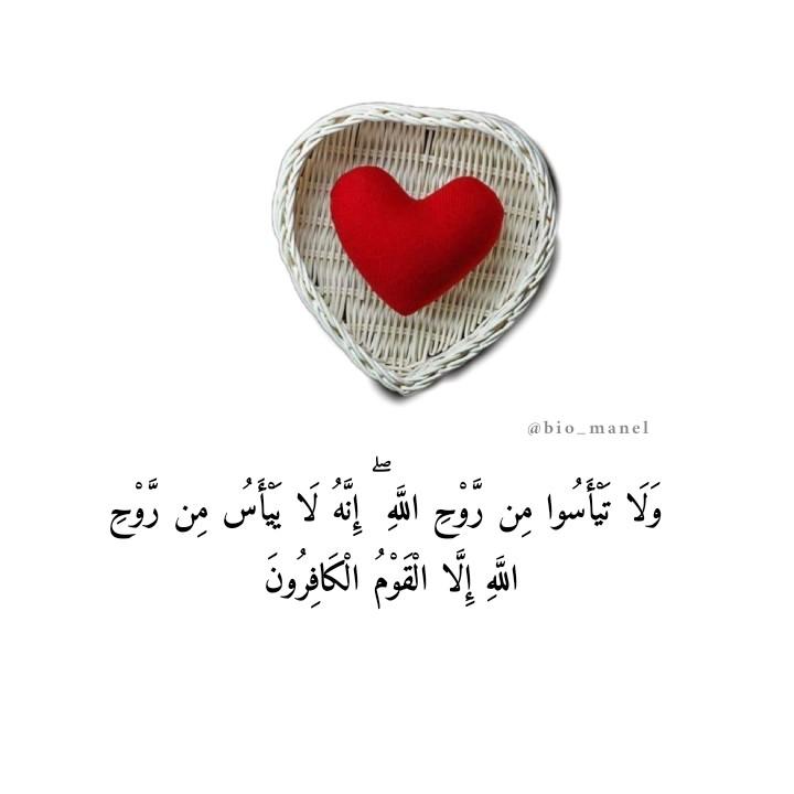 صباح الخير, ذكر الله, and حب الله image