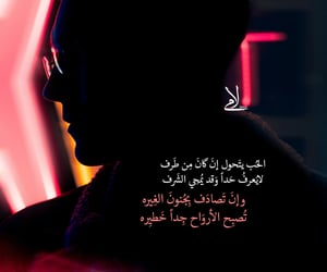 arabic, ﺭﻣﺰﻳﺎﺕ, and ﻋﺮﺑﻲ image