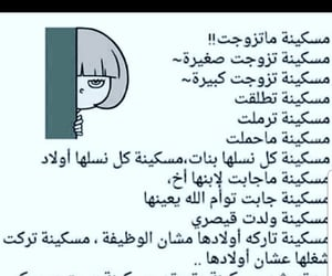 Image by بروو
