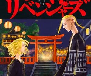 mikey, manga cover, and toman image