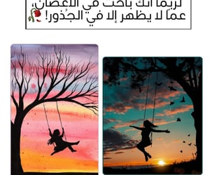 flower, loveyourself, and عًراقي image