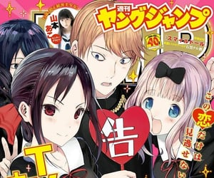 anime and kaguya sama image