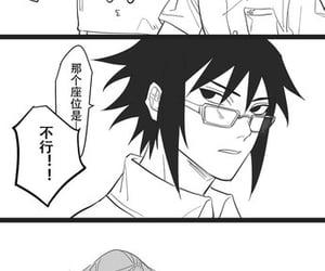 anime, sasunaru, and naruto shippuden image