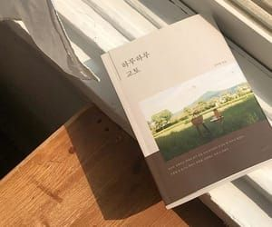 book, aesthetic, and korean image