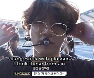 koo, lq, and jungkook image