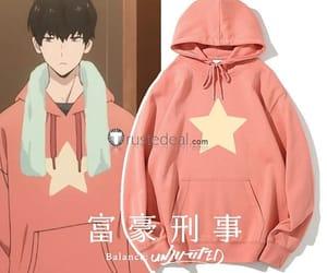 fashion, daisuke, and anime cosplay image