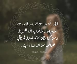 arabic, arabic quote, and راقت لي image
