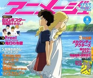 anime, free, and magazine image
