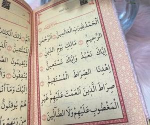 holly, islam, and muslim image