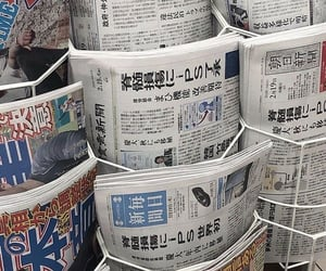 aesthetic and newspaper image