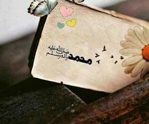 رسول الله, ﷴ, and النبي image