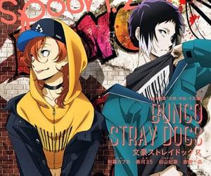 anime, bsd, and magazine image