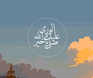 wallpaper, صلى الله عليه وسلم, and ﷴ image