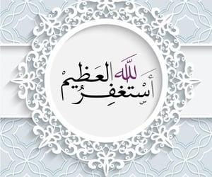 ﻋﺮﺑﻲ, الاسحار, and ذكرً image