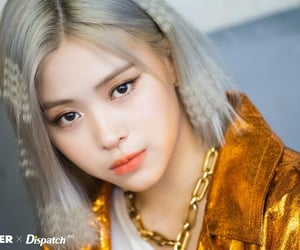 dispatch, not shy, and itzy image