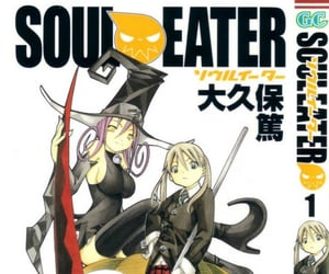 anime, maka, and magazine image
