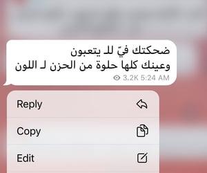 بالعراقي, شعر شعبي, and شعر شعبي عراقي image
