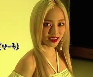 girl, clc, and kpop image