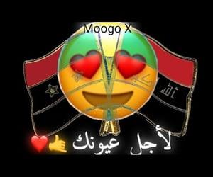 2020, like, and عًراقي image