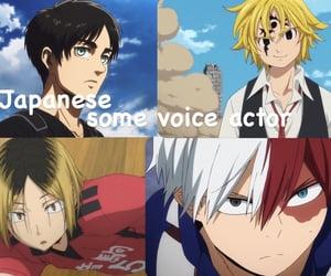 anime, アニメ, and haikyuu image