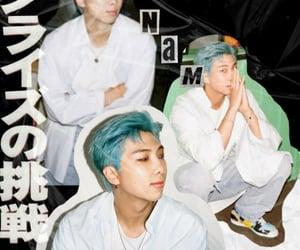 edit, jin, and magazine image