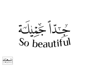 beautiful, nice, and so beautiful image
