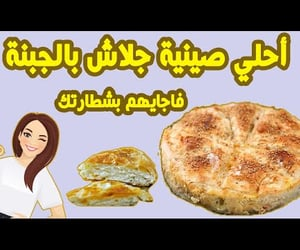 pizza, طبخ, and وصفة image