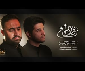 video, عافك الخاطر, and نور الزين image