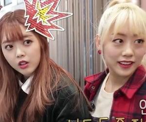 gg, kpop, and sookyung image