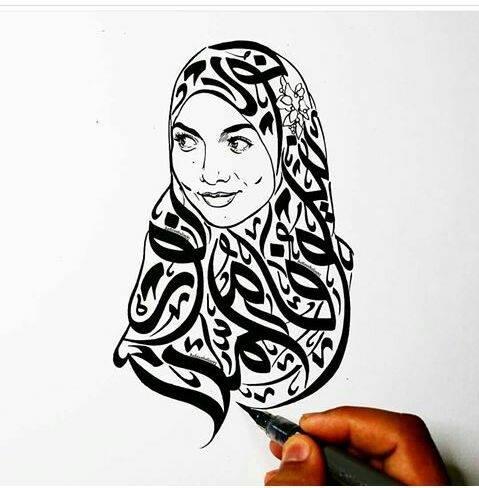arabic, article, and islamic image