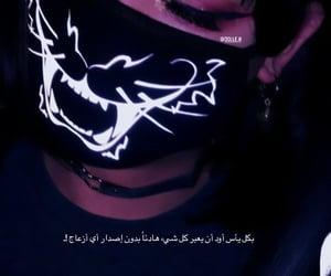 black, تصاميمً, and girl image