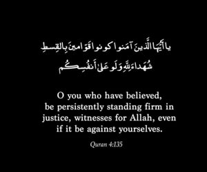quran, loyal, and ًًًًًًًًًًًًً image
