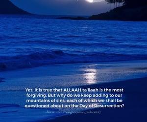 allah, blue, and islam image
