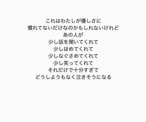 フォント, 白, and 詩 image
