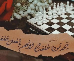 calligraphy, ﺭﻣﺰﻳﺎﺕ, and ﺍﻗﺘﺒﺎﺳﺎﺕ image