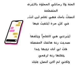 حُبْ, حزنً, and كاتبة image